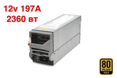 DELL Z2360P-00 (2360 ватт)